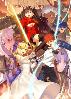 fate stay night dvd iso
